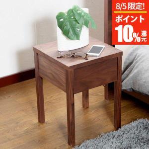 ナイトテーブル ベッドサイドテーブル アマンド(...の商品画像