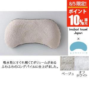 ジムナストプラス 専枕カバー(今治タオル無撚糸パイル) |bed