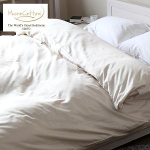掛布団カバー(ダブル190×210cm) マイクロコットン  bed