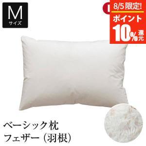 ベーシック枕 フェザー Mサイズ (43×63cm)|bed