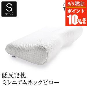 低反発枕テンピュールミレニアムピロー(Sサイズマクラ) |bed