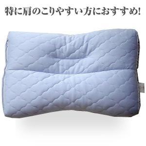 肩楽寝(高-中)|bed