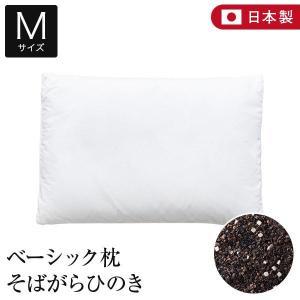 ベーシック枕 そばがらヒノキ Mサイズ (43×63cm)|bed
