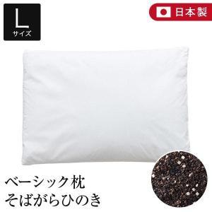 ベーシック枕 そばがらヒノキ Lサイズ (50×70cm)|bed