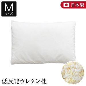 ベーシック枕 低反発ウレタン Mサイズ(43×63cm)|bed