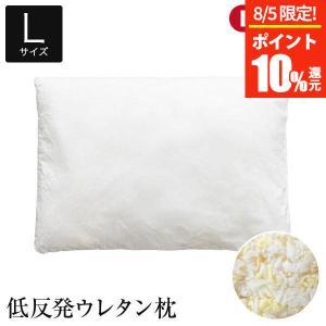 ベーシック枕 低反発ウレタン Lサイズ(50×70cm)|bed