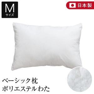 ベーシック枕 ポリエステルわた Mサイズ(43×63cm)|bed