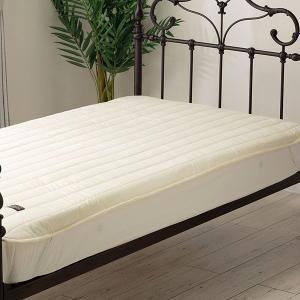 シンサレート ウルトラ ベッドパッド(ダブル)|bed