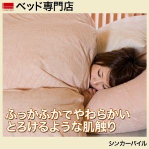 ボックスシーツ(シングル) シンカーパイル  |bed