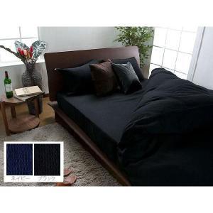 ボックスシーツ(セミダブルロング) レナ(ブラックネイビー)  bed
