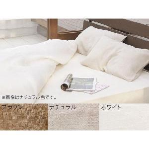 ボックスシーツ(セミダブル) ヘリンボーンリネン bed