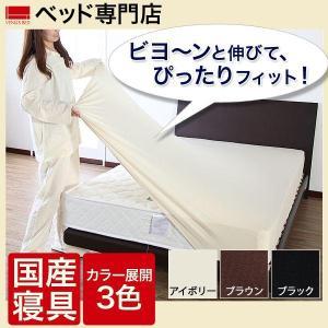ボックスシーツ(Mサイズ) スーパーフィットシーツ |bed