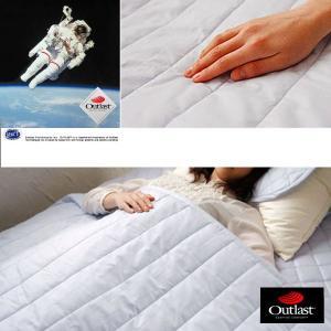 アウトラスト キルトケット(スモール)|bed