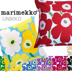 マリメッコ marimekko クッションカバー(45×45cm) UNIKKO(ウニッコ)|bed