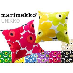 マリメッコ marimekko クッションカバー(50×50cm) UNIKKO(ウニッコ)|bed