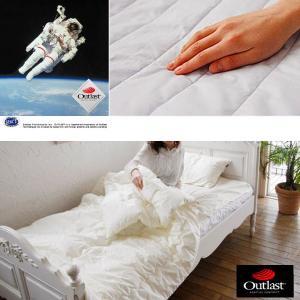 肌掛け布団(ダブル) アウトラスト|bed