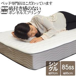 マットレス ボンネルコイル シングル スプリング ベッド用 3Dメッシュ 耐久性 EN102B