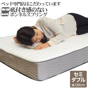 マットレス ボンネルコイル セミダブル スプリング ベッド用 3Dメッシュ 耐久性 BB102B|bedandmat