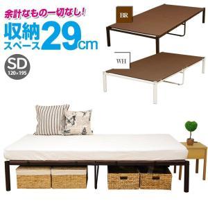 パイプベッド 【セミダブル】 ベッド ベッド下収納 激安 ベッドフレーム SB030T bedandmat