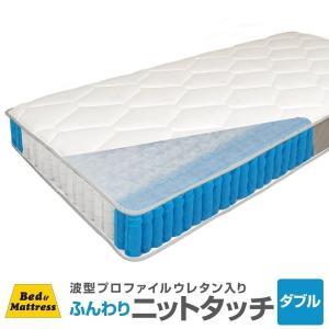 マットレス ダブル ポケットコイル EN103P ベッド