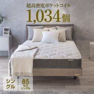 マットレス ポケットコイル シングル または 85スモールシングル ベッド用 ポケットコイルマットレス 超高密度EN234P 3ゾーン 硬め|bedandmat