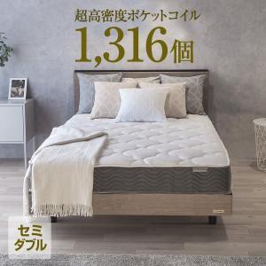 マットレス ポケットコイル セミダブル ベッド用 ポケットコイルマットレス 超高密度EN234P 3ゾーン 硬め|bedandmat
