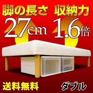 ベッド 脚付きマットレス ダブル マットレスベッド ボンネルコイル|bedandmat