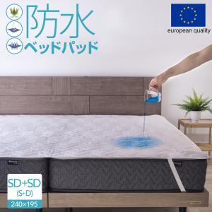 裏面にポリウレタンをコーティングしたアロエベラ入り防水ベッドパッド。水分は通さず、空気は通す、透湿性...