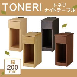 センベラ ナイトチェスト ナイトテーブル サイドテーブル トネリ W200