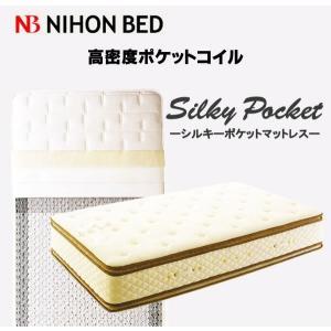 マットレス 160クイーン ポケットコイル 日本ベッド ピロートップシルキーポケット ウール入り 11188|bedandmat