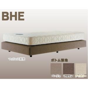 日本ベッド ダブルクッションベッド BHE 160クイーン ハードエッジボトム ハードエッヂボトム ベッド|bedandmat