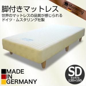 ベッド 脚付きマットレス セミダブル マットレスベッド ムスタリング EZベッドB|bedandmat