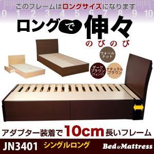 ベッド ベッドフレーム シングル ロング すのこ 木製 収納...