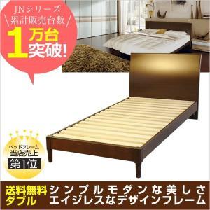 ベッド ベッドフレーム ダブル すのこベッド 木製 調整 シ...