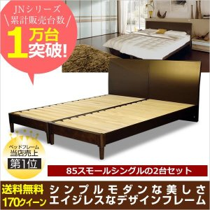 ベッド ベッドフレーム 170クイーン 170 すのこ 木製...