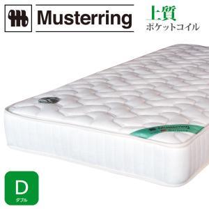 マットレス ポケットコイル ダブル ベッド用 ポケットコイルマットレス MR300P