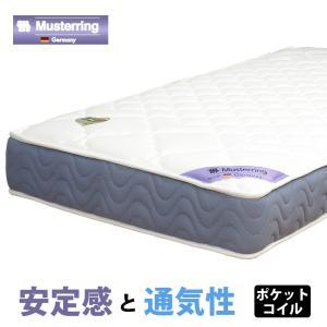 マットレス セミダブル ポケットコイルマットレス ベッド用 ムスタリング MR328P|bedandmat