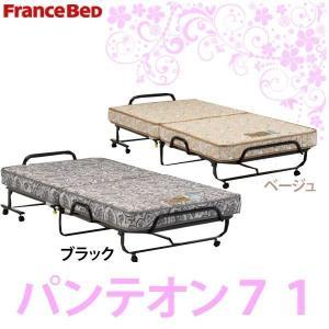 送料無料  ベッドフレーム サイズ 幅100×長さ196×高さ47cm(ヘッド側パイプ、マットレス含...