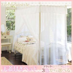 お姫様ベッド プリンセスベッド シングル 天蓋付きベッド ブラック ホワイト ピンク カラー選べる(S−RBB5020G天蓋付き bedandmat