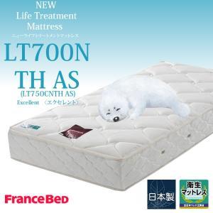 フランスベッド製 ライフトリートメント ワイドダブル スプリングマットレス LT750CNTHAS【送料無料】【大型商品の為日時指定不可】|bedandmat