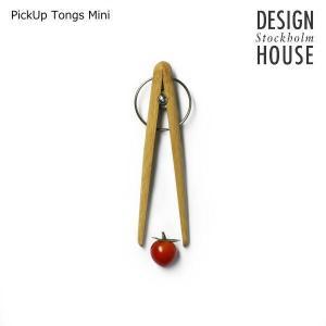 北欧スウェーデンブランド「DESIGN HOUSE stockholm(デザインハウス・ストックホル...