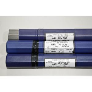 【TIG棒】 WEL TIG 309 3.2mm 5Kg 【日本ウェルディングロッド】 bedream 02