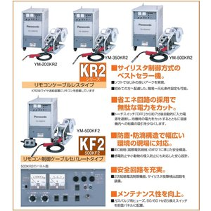 【送料無料】 パナソニック サイリスタ 350KR2 (10M直結) 【大特価】|bedream|04