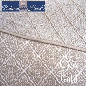 ふくれ織のダマスク模様がとても美しいです。!! ベッドスプレッド ギア ゴールド サイズ/寸法: 1...