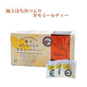 はちみつ紅茶と同じスペイン産ハチミツパウダーを使用したカモミールティーです。  爽やかながらも、上品...