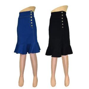 マーメイドデニムスカート w242422 【S】1号〜3号 小さいサイズ・レディース|bee-fit