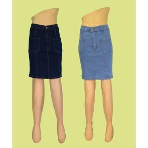 ペンシルデニムスカート w242426 【S】3号 小さいサイズ・レディース|bee-fit