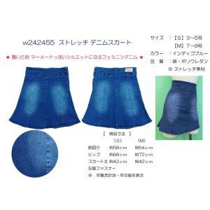 ストレッチデニムスカートw242455【S】3号〜5号/【M】7号〜9号 小さいサイズ・レディース|bee-fit|05