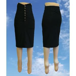 超小さいサイズの ハイウエスト タイトスカート w242477【XS】1号〜3号【S】3号〜5号|bee-fit