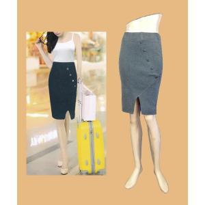 小さいサイズの ミドル丈ニットスカート w242479【S】7号/【XS】5号/【XXS】3号|bee-fit
